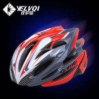 Donkey ride helmet bicycle helmet one piece mountain bike helmet bicycle accessories
