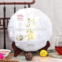 [GRANDNESS] 2014 Peacock * China Yunnan Lao Tong Zhi Anning Haiwan Old Comrade Ripe Shu Puerh Puer Pu Er Tea 357g* 100% Genuine