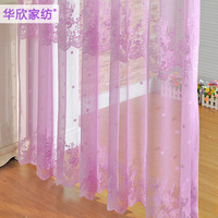 Fresh rustic hollow out yarn curtain finished window screening lace curtain tulle free shipping