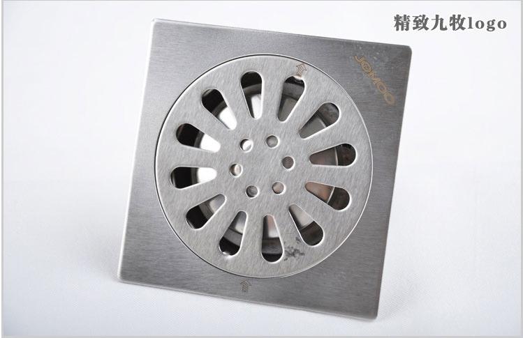 Nieuwe Badkamer Uitzoeken ~   geur badkamer afvoer douche balkon keukenvloer afvoer gootsteen gratis
