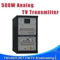 FMUSER CZH518A-500W 500W Analog TV Transmitter For TV Station 4U Rack