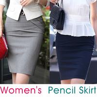 2014 Newest European Style Women's Fashion Pencil Skirt S - XXXXL Size/Liadies Mini Skirts/Basic Solid Skirt/Plus Size Skirt