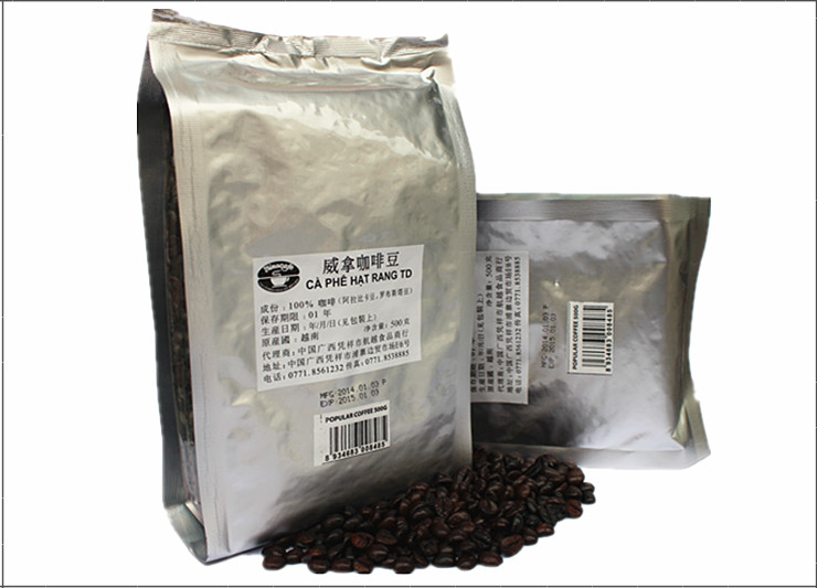 500g High Quality Vietnam Wei Take Vinacafe Charcoal Baked Coffee beans roasted coffee 500g bag free
