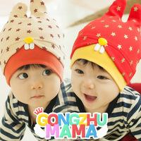 2014 newborn baby hats Children's hat baby hat spring and winter hedging cotton bonnet