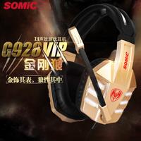Somic g928vip headset laptop headset voice earphones