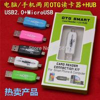 500pcs/lot  USB 2.0 Hub + Micro USB Mobile Phones OTG TF/Micro SD Card Reader Connection Kit