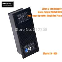 POWAVE SOUND speaker amplifier module