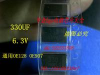 Free shipping 10pcs / lot generation OE128 OE907 330UF6.3V D -type 7343