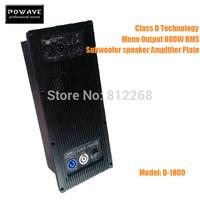POWAVE SOUND 800W RMS digital amplifier board