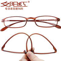 Red sunset reading glasses ultra-light full frame resin reading glasses 2028 +1 +1.5 +2 +2.5 +3 +3.5 +4