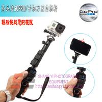 Handheld gopro rod for hero 3 rack mobile phone camera rod remote control
