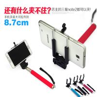 Bluetooth remote control mobile phone rod rack monopod camera