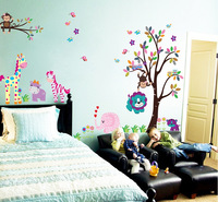 Baby room lovely cartoon animal wall sticker in large size