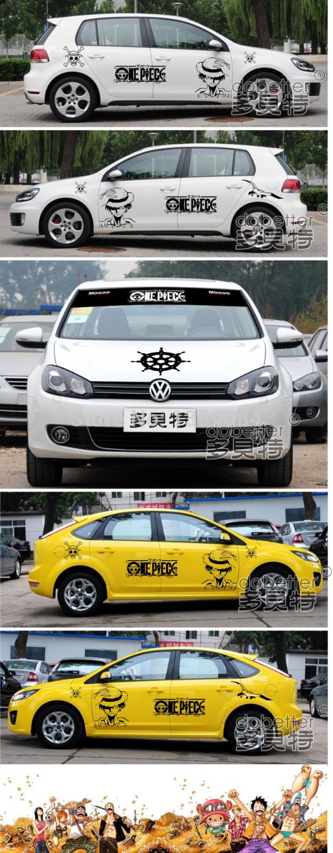 One Piece Car Sticker Malaysia One Piece Series Sticker