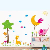 Free Size Cartoon Elephant&Giraffe Wall Decals For Kids Room/Kindergarten Wall Stickers For Children/Nursery Wallpapers Decor