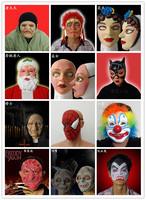 Free Shipping Christmas latex Halloween mask funny terrorist mask dance performances, men and women