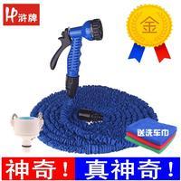High-pressure water gun household washing brush car kit hose sprinkler watering the garden magical universal telescopic pipes