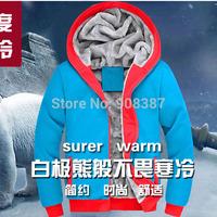 2014 New Winter Autumn Surer warm Hoodies & Sweatshirts for men with hooded Zipper Thicker coat Cardigan jackets
