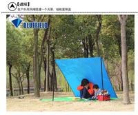 Bluefield S Size 150*220CM Outdoor Picnic Camping Moistureproof Mat Mattress Multifuntion