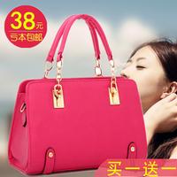 Women's handbag 2014 women's summer fashion big bag chain bag messenger bag handbag