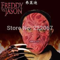 Free Shipping Freddy Mid-Autumn festival performances mask terrorist latex masked balls men and women