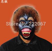 Free Shipping The evil monkey Mid-Autumn festival performances mask animal masked balls show men and women