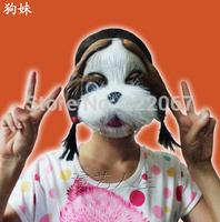 Free Shipping Dog: Mid-Autumn festival performances mask animal masked balls show men and women