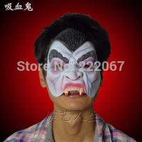 Free Shipping Vampire Mid-Autumn festival performances mask terrorist latex masked balls men and women