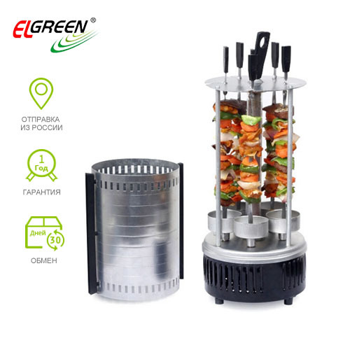 Hot sale! Electric grill BBQ 6 skewers Octavo OC-286 free shipping(China (Mainland))