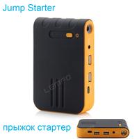 Car Battery Charger Emergency Jump Starter Rechargeable Portable Lemfo Auto EPS JS-B001 8800mAh External Power Bank 2014 New