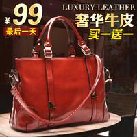 2014 genuine leather cowhide women's bags fashion handbag cross-body women's one shoulder handbag