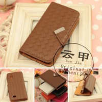 2014 new arrivals  high quality woven pattern leather flip cover case  For BBK VIVO S7  free shipping