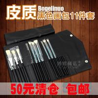 11Pcs/Set 12 Holes Black Leather Bag Brush Painting Bag Pencil Pouch Bag ( Paint Brush 11+Pencil Bag) Art Supplies Student