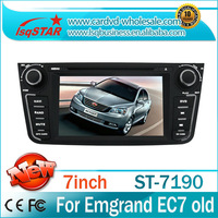 car media player for Emgrand EC7 old with gps 6CDC FM AM bluetooth phone book multi-language USB SD 3G