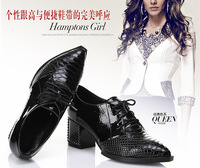 2014 autumn new arrival OL lady Thick High Heel Ankle Boots ,Pointed Toe Ankle Boots ,snake print elegant shoes for women