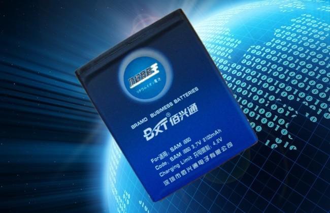 2100mAh AB474350BE Battery Use for Samsung 6230c/B5722/B7702/B7722/B7732U/C3610c/D780/D788/i5500/i5503/i5508 etc(China (Mainland))