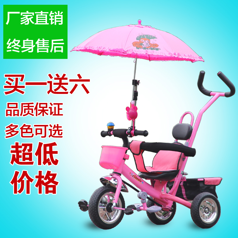 Child tricycle bike baby tricycle trolley kids bike(China (Mainland))