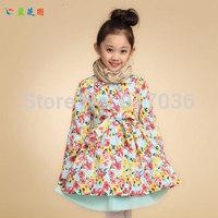 Children's wear han edition girls children broken flower outfit  long sleeve trench coat