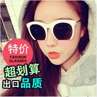 5258 retro personality spike half frame sunglasses and trendsetter big box the Korea sunglasses sunglasses