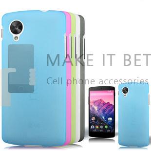 Para Nexus 5 Caso Venda quente Ultra fino 0,3 milímetros geada de silicone para LG Google Nexus 5 Frete Grátis(China (Mainland))
