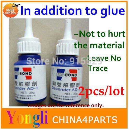 Free shipping~2pcs/lot 20g uv glue Adhesive Remover.Dispergator to remove UV glue LOCA Liquid cleaner(China (Mainland))