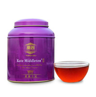 [RUN SI KEENMUN BLACK TEA] First Class Chinese Tea Kate Middleton Jasmine Tea 48g Tinned Package IMO Official Certificated Tea