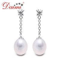 DHL Free Shipping Fashion Women Beautiful Stype Romantic Freshwater Pearls Long Drop Earrings 8-9mm
