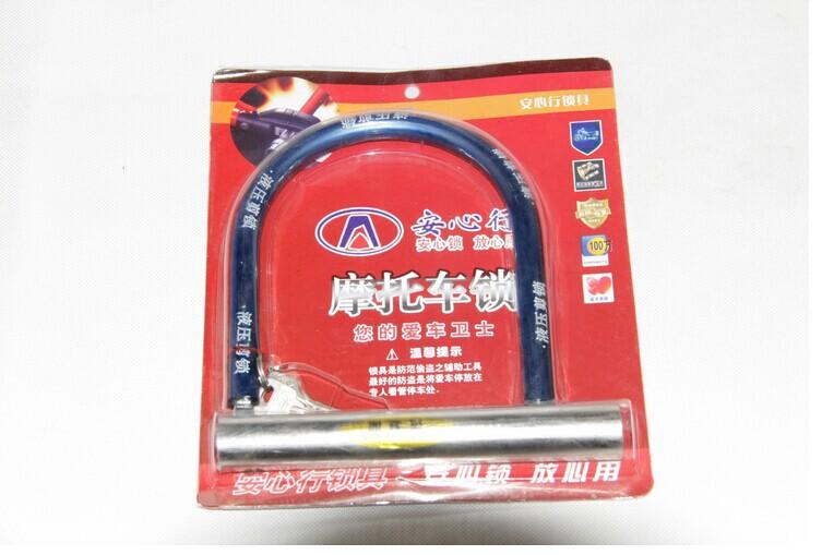 Moto Chain Steel U Lock,Hydraulic lock motorcycle ,Safe Lock, Free Shipping(China (Mainland))