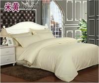 pure cotton beige hotel duvet cover bed sheets 4 pieces kids bedding sets