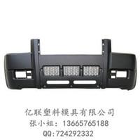 Auto parts car bumper plastic mold manufacturer