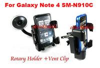 PVC Holder Car Mount Holder Sunction Window Mobile Phone Holder +Vent Clip For Samsung Galaxy Note 4 SM-N910S SM-N910C