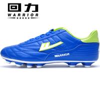 Warrior WARRIOR broken slip-resistant football shoes