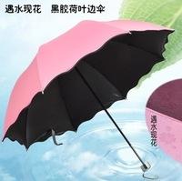 New magic water flowering women's umbrellas  Colorful Anti-UV Parasol Flower 3 Folding Sun/Rain Windproof Umbrella 60pieces/lot