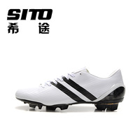 Sito carbon fiber knitted c white football shoes